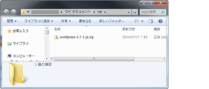 02_WordPress-3.7.1-ja.zip